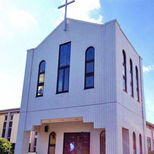 カトリック鷺沼教会